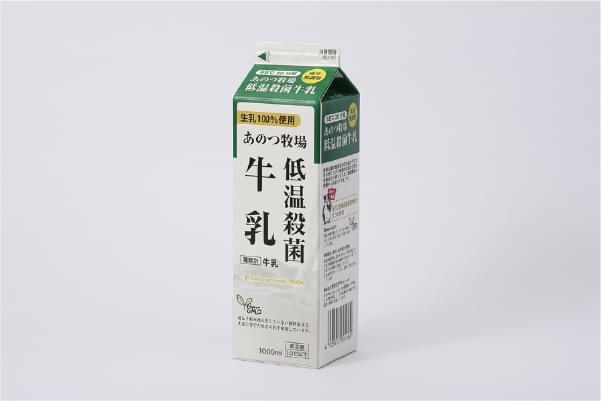 あのつ牧場 低温殺菌牛乳