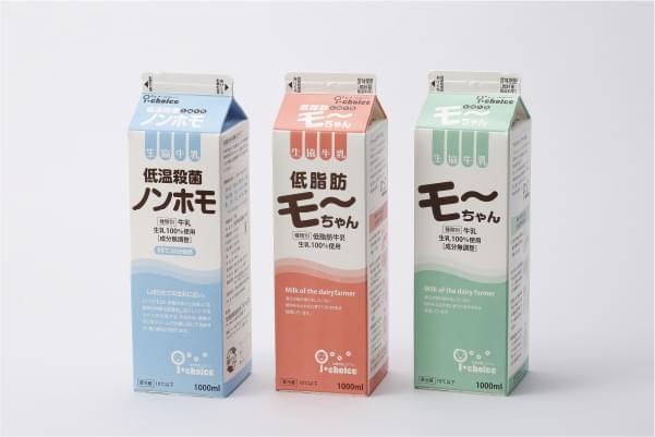 生協牛乳 低温殺菌ノンホモ・生協牛乳 低脂肪モ〜ちゃん・生協牛乳 モ〜ちゃん