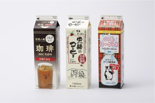 鈴鹿山麓ミルク入りコーヒー・牛乳たっぷり四酪のコーヒー・のむヨーグルト